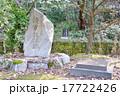 石川県金沢市 本多公園の旧制金沢第一中学校の石碑 17722426