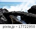室戸岬 波しぶき 遊歩道の写真 17722950