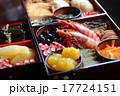 重箱 車海老 おせち料理の写真 17724151