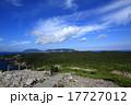 式根島 神引展望台 風景の写真 17727012