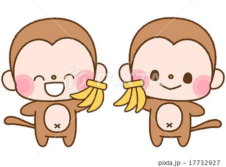 かわいい系 猿のキャラクターイラストカット 2点セットバナナを持つ