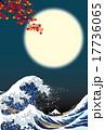 大波 ベクター 紅葉のイラスト 17736065