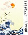 大波 初日の出 鶴のイラスト 17736465