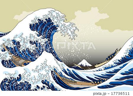 富嶽三十六景 神奈川沖浪 17736511