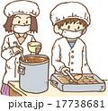 給食当番 子供 人物のイラスト 17738681