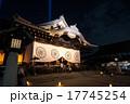 靖国神社 ライトアップ みらいとてらす 拝殿 17745254