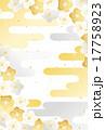 背景 和柄 霞のイラスト 17758923