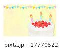 いちごケーキ カード  17770522