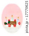 クリスマスケーキ メリークリスマス メッセージカードのイラスト 17770625