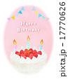 メッセージカード バースデーケーキ ハッピーバースデーのイラスト 17770626