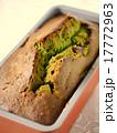 抹茶と金時豆のパウンドケーキ (焼きたて) 17772963