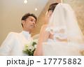 Happy marriage 17775882