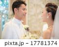 Happy marriage 17781374