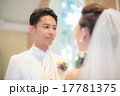 Happy marriage 17781375