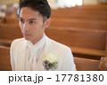 Happy marriage 17781380