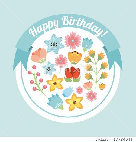 happy birthdayのイラスト素材 [17784943] - PIXTA