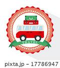 交通 運輸 搬送のイラスト 17786947
