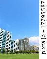 集合住宅 マンション 新興住宅街の写真 17795587