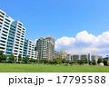 集合住宅 マンション 新興住宅街の写真 17795588