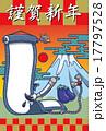掛け軸 年賀状 ベクターのイラスト 17797528