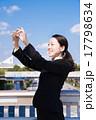 ビジネス 女性 17798634