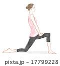 体操 準備運動 女性のイラスト 17799228