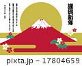 赤富士年賀状(謹賀新年) 17804659
