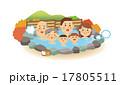 温泉旅行 家族風呂 三世代家族のイラスト 17805511