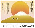 黄金富士と飛翔鶴 年賀 謹賀新年 横 白ふち付き (平成28年度)  17805884