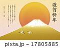 黄金富士と飛翔鶴 年賀 謹賀新年 横 (平成28年度)  17805885