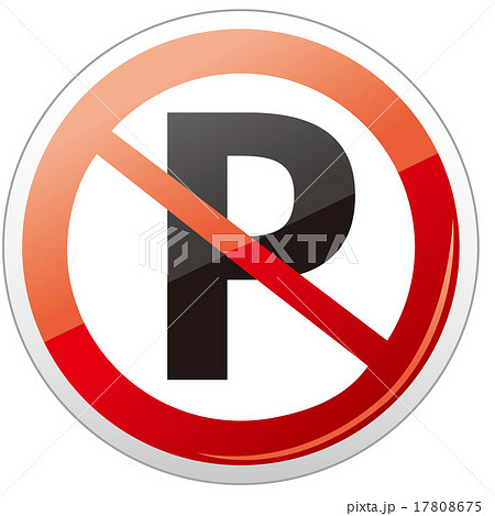 no car no parking sign Vector 17808675