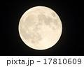 スーパームーン フルムーン 満月の写真 17810609