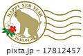 お猿の消印(消印風) 17812457