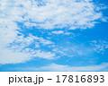 雲 青空 青色の写真 17816893