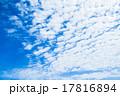 雲 青空 青色の写真 17816894