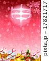申 年賀状 背景  17821717