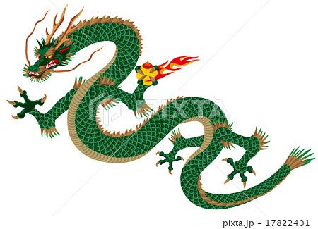 龍のイラスト素材 17822401 Pixta