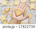 クッキー お菓子作り ハートの写真 17822730