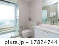 BANGKOK, THAILAND - APRIL 23 : Luxury Interior bathroom of My r 17824744