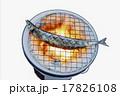 サンマ 炭火 コンロの写真 17826108