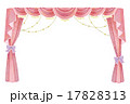 幕・カーテンのイラスト 17828313