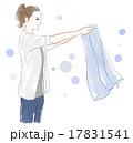洗濯 干す 洗濯物のイラスト 17831541