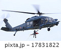 UH-60J 17831822