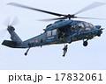 UH-60J 17832061