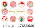 素材-クリスマスカード2 17833680