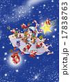 サンタの宇宙船 17838763
