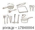 料理のセット 17840004