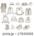 洋服のセット 17840068