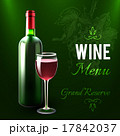 ぶどう酒 ワイン 葡萄酒のイラスト 17842037