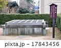 福井県福井市 福井城跡本丸の福の井 17843456